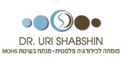 דר שבשין - מומחה לכירורגיה פלסטית
